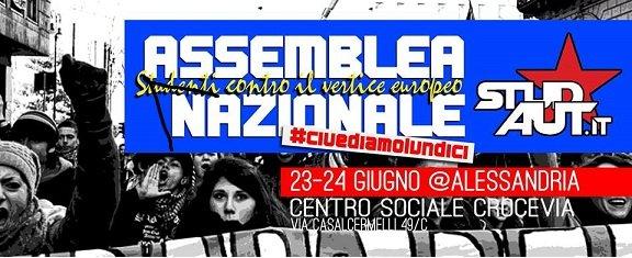 Studenti contro il vertice europeo, assemblea nazionale ad Alessandria 23-24 giugno