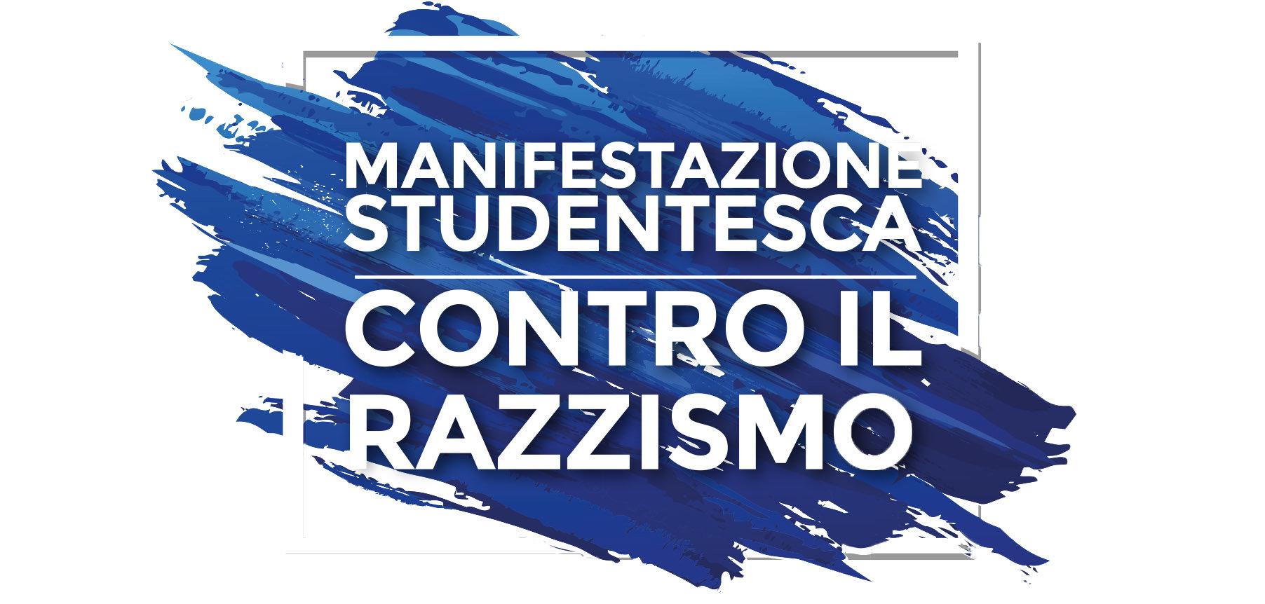Venerdì 17 novembre studenti in piazza contro il razzismo