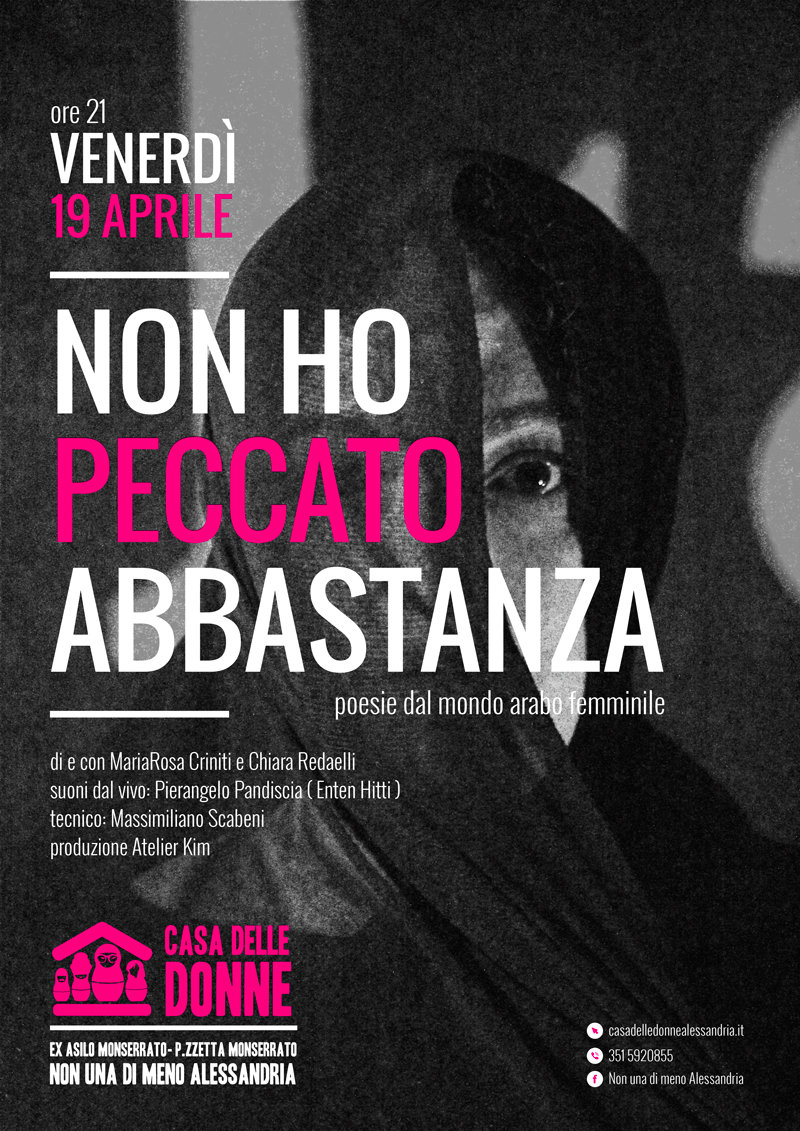 """19.4.2019 – """"Non ho peccato abbastanza"""" – Poesie dal mondo arabo femminile"""