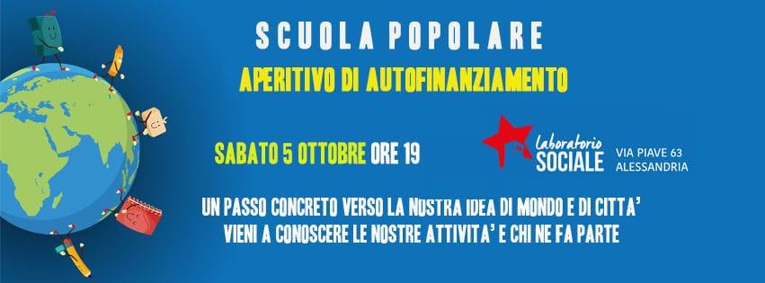 Aperitivo di autofinanziamento della scuola popolare sabato 5 ottobre